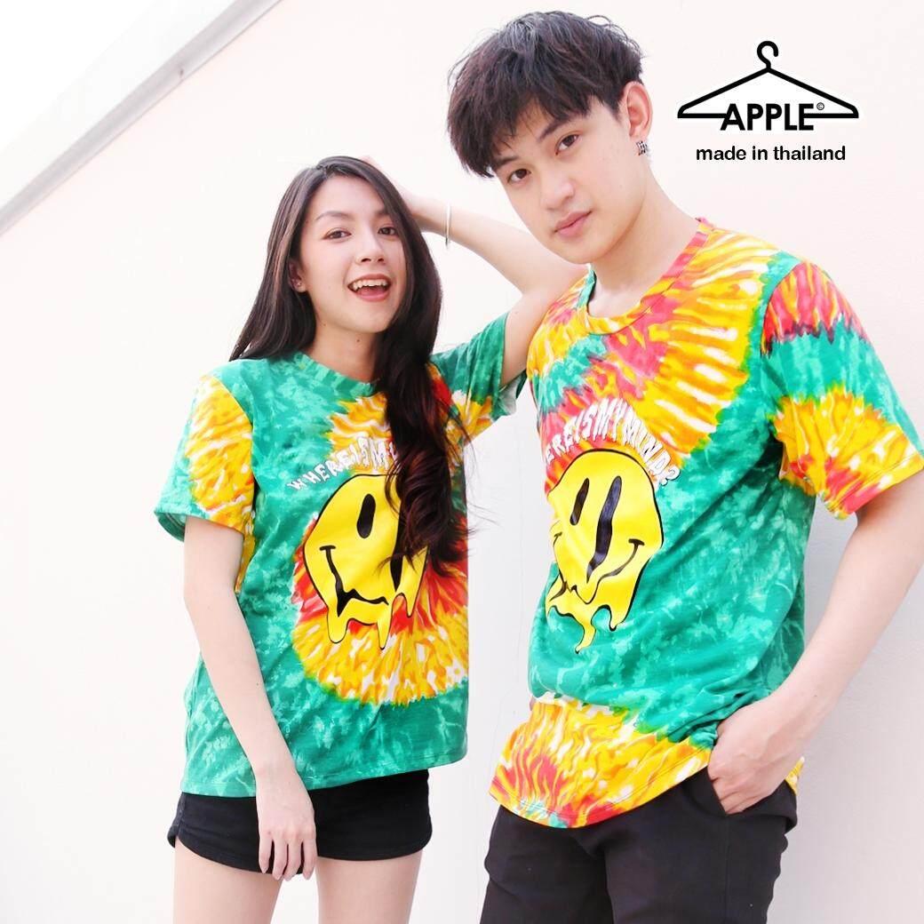 มาแร๊งงง Summer 2019 เสือผ้ามัดย้อม หน้ายิ้มผี By Apple T-Shirt Thailand.