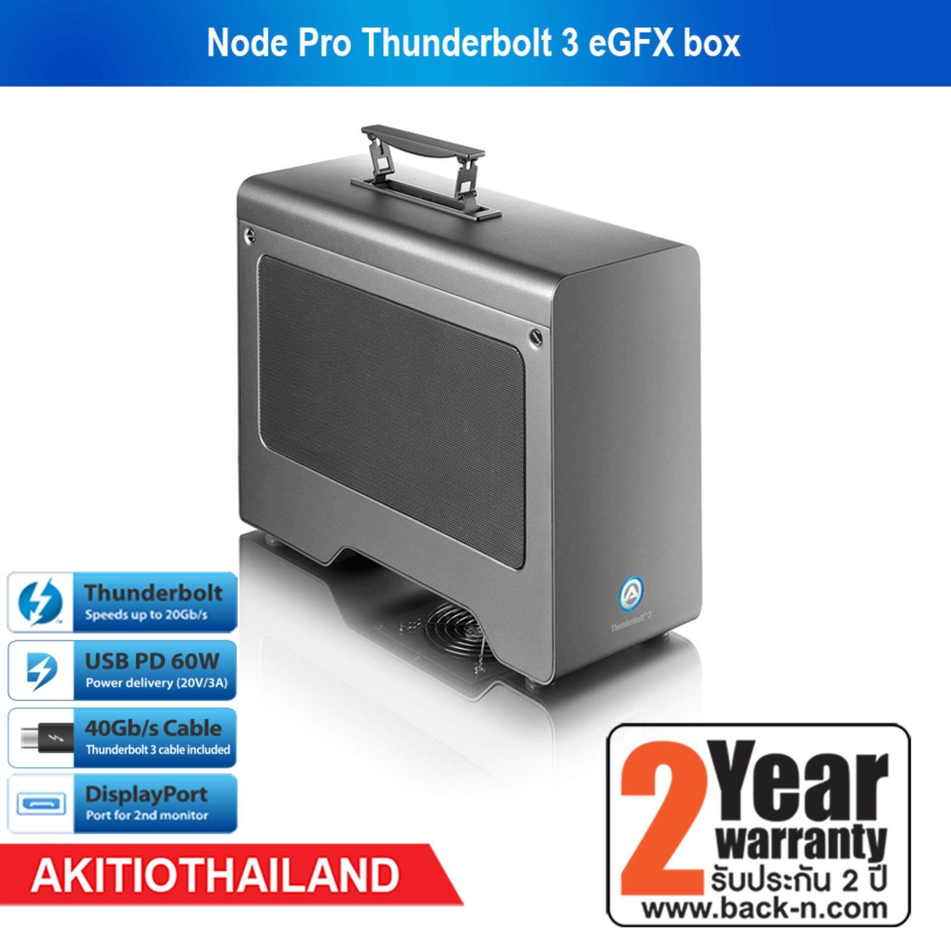 AKITIO Node Pro Thunderbolt 3 eGFX box กล่องใส่การ์ดจอ เชื่อมต่อผ่านธันเดอร์โบลท์ 3 สีเทา รีวิว mac mini 2018 mac mini 2018 mac mini 2018 อัพเกรด egpu egpu mac mini mac mini เพิ่มแรม hackintosh - รีวิว Mac mini 2018 แบบสั่ง CTO เน้นอัพเกรดเอง ประหยัดไป 34,000 บาท ฉบับปี 2019