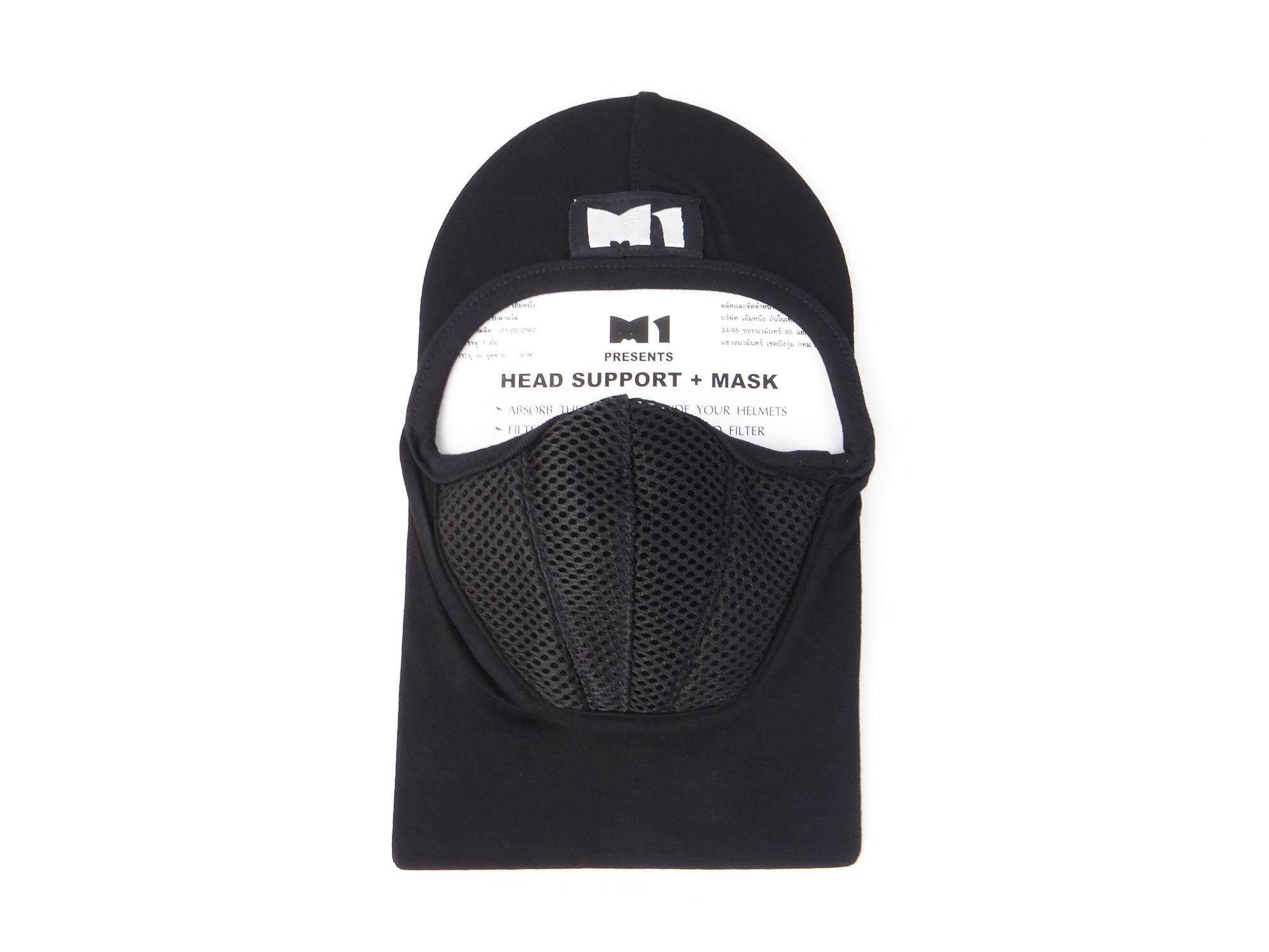 ผ้าคลุมศรีษะกรองฝุ่น โม่งคลุมหัว โม่งขับมอเตอร์ไซร์ ไอ้โม่ง หมวกโม่งยี่ห้อm1 กรองฝุ่น สีดำ.