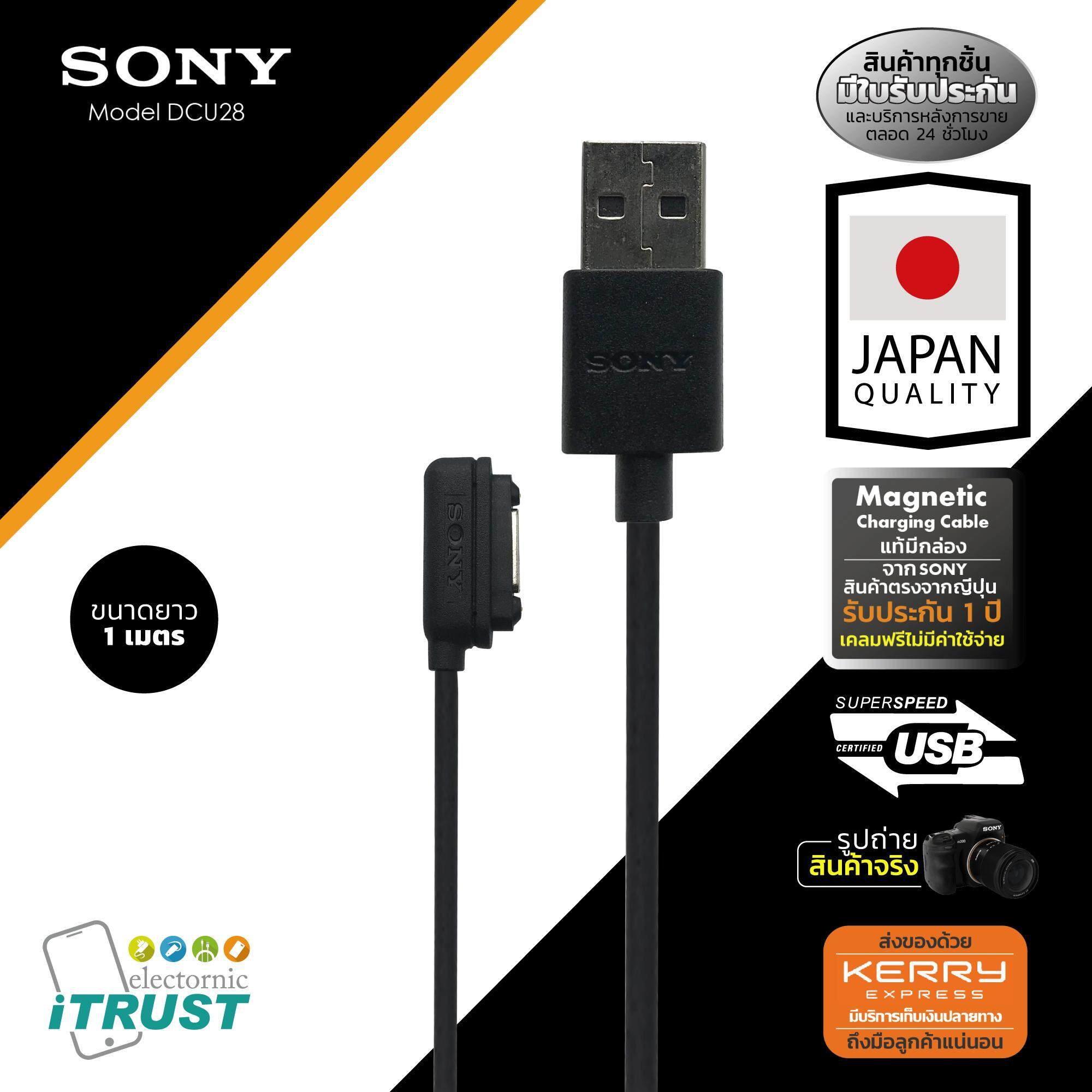 Sony Data Cable Micro Usb Ec803 Original Xperia Magnetic Charging Black