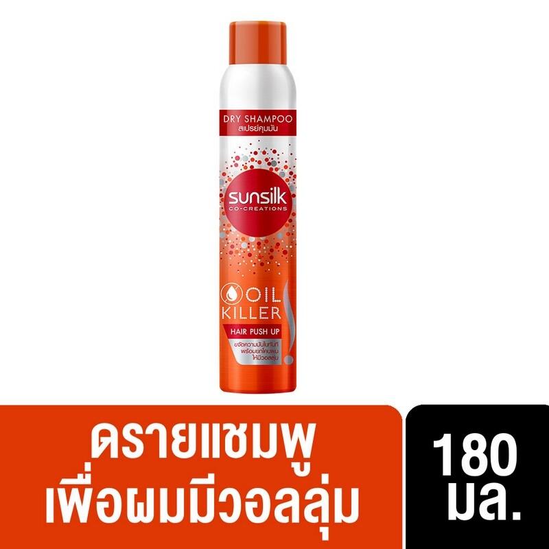 ซันซิล ดรายแชมพู ออยล์ คิลเลอร์ แฮร์ พุชอัพ ขจัดความมันในทันที เพื่อผมมีวอลลุ่ม 180 มล Sunsilk Dry Shampoo Oil Killer Hair Push Up 180 Ml ( ยาสระผม ครีมสระผม แชมพู Shampoo ) ของแท้.