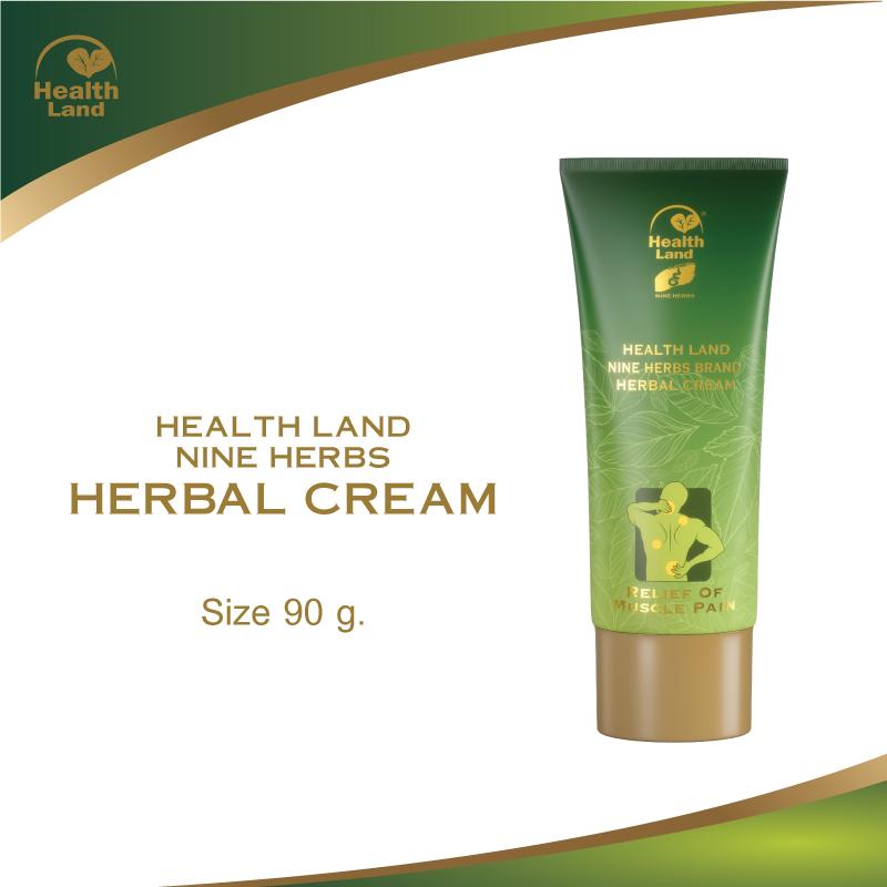 ซื้อที่ไหน เฮลท์แลนด์ ไนน์เฮิร์บ เฮอร์เบิล ครีม 90 g. Health Land Nine Herbs Herbal Cream 90g. (สมุนไพร9ชนิด ยาหม่อง ครีมสมุนไพร ยาหม่องสมุนไพร)