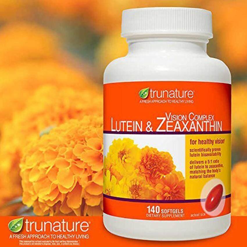 อาหารเสริม บำรุงสายตา Lutein & Zeaxanthin ยี่ห้อ Trunature Vision Complex 140เม็ด จากอเมริกา By Silver Gold.