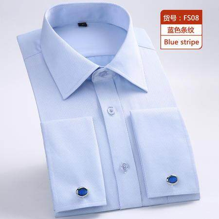 Spring Long-Sleeved Shirt Young Mens Business Wear Light Blue Twill French Suit Shirt Plus-Sized By Taobao Collection.