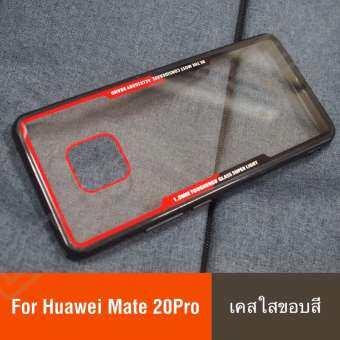พร้อมส่งทันที !! Case Huawei Mate 20Pro เคสหัวเว่ย เมท20โปร เคสใส ขอบสีดำแดง,ขอบดำล้วน เคสกันกระเเทก สินค้าใหม่ ขายดีสุด Korean Ultra Thin Soft TPU+Acrylic Tempered Glass Phone Case Cover For Huawei Mate20Pro รับประกันความพอใจ ไม่ถูกใจยินดีคืนเงิน