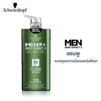Schwarzkopf Men Deep Effect 3 Cool Menthol Oil Control Shampoo 450 ml. ชวาร์สคอฟ เมน ดีฟ เอฟเฟค 3 แชมพู สูตรคูล เมนทอล ออยล์ คอนโทรล แชมพู 450 มล.