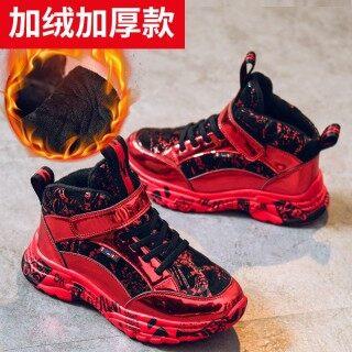 Giày Bé Trai 2020 Năm Loại Mùa Đông Dày Hơn Mịn Hơn Trẻ Em Giày Cotton Mùa Đông Giữ Ấm Bông Boot Đi Tuyết Con Trai Giày A thumbnail