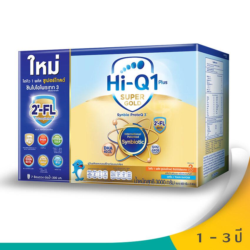 ซื้อที่ไหน HI-Q ไฮคิว 1พลัส นมผงสำหรับเด็ก ช่วงวัยที่ 3 ซูเปอร์โกลด์ SYNBIO PROTEQ รสจืด 3000 กรัม