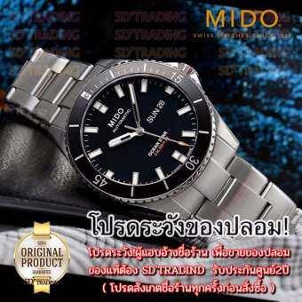 MIDO Ocean Star Captain Automatic Men's watch รุ่น M026.430.11.051.00 - Silver/Black