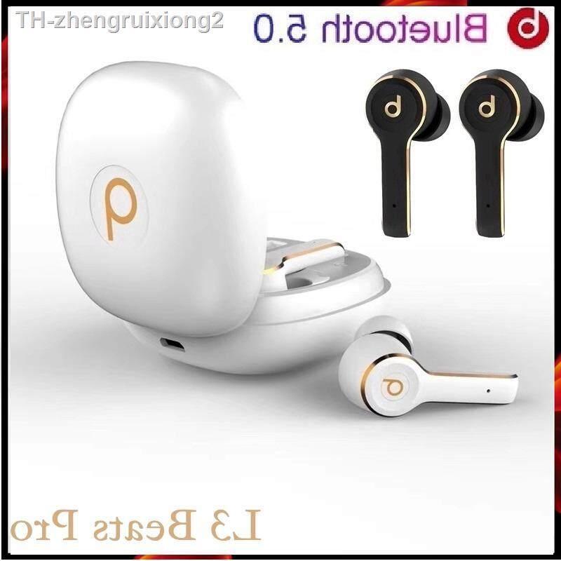 【หูฟัง】 beats l 3 pro tws binaural 5 . 0 ชุดหูฟังบลูทูธไร้สาย