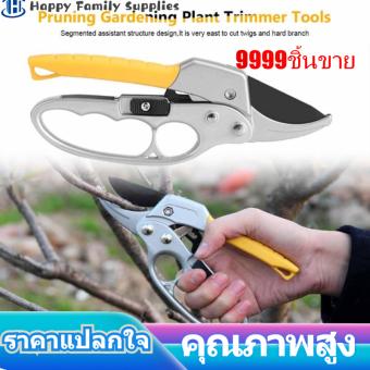 [Happy Family Supplies] กรรไกรตัดกิ่ง เครื่องมือจัดทำสวน เครื่องมือทำสวน อุปกรณ์ช่าง อุปกรณ์ทำสวน เครื่องมือช่าง