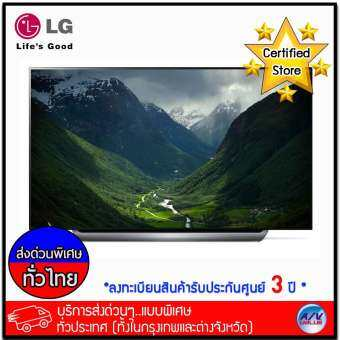 LG OLED TV รุ่น 55C8PTA ขนาด 55 นิ้ว 4K HDR Smart AI OLED TV w/ ThinQ  *** บริการส่งด่วนแบบพิเศษ!ทั่วประเทศ (ทั้งในกรุงเทพและต่างจังหวัด)***-
