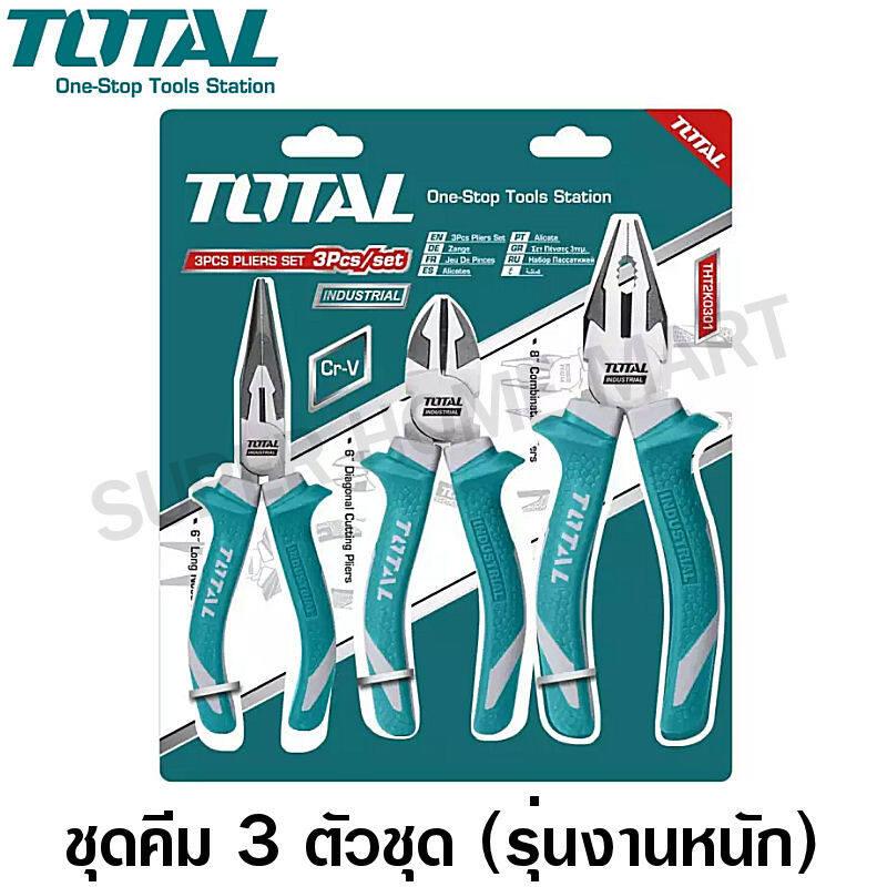 Total ชุดคีม 3 ตัวชุด ( คีมปากแหลม 6 นิ้ว + คีมปากจิ้งจก 8 นิ้ว + คีมปากเฉียง 6 นิ้ว ) รุ่น Tht2k0301 ( Plier Set ) - ไม่รวมค่าขนส่ง.