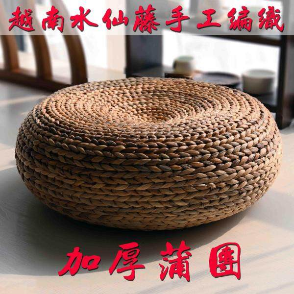 Wei yue Thick Futon Meditation Straw Meditation Buddha to Rattan Japanese Style Tatami Bay Window Cushion Circle Tea Ceremony