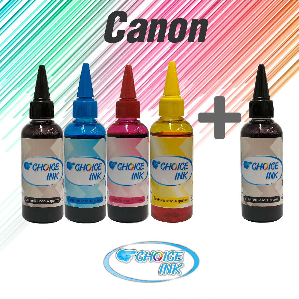 Choice Inkjet Canon น้ำหมึกเติมใช้ได้กับทุกรุ่น All Model 4 สี (สีดำ,ฟ้า,แดง,เหลือง) แถมดำ 1 ขวด.