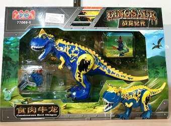 GTเลโก้ไดโนเสาร์ Ye 77069  Jurassic world ตัวใหม่ล่าสุด มีให้เลือก2แบบ-