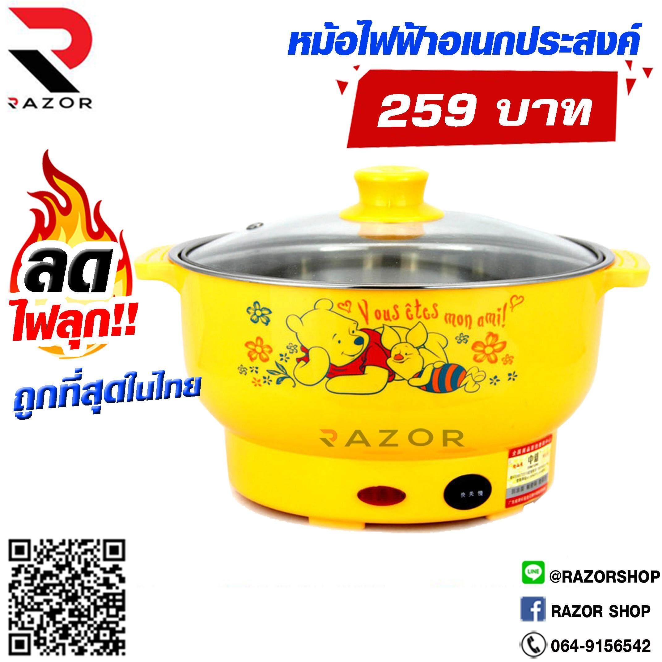 ausway royal jelly pantip