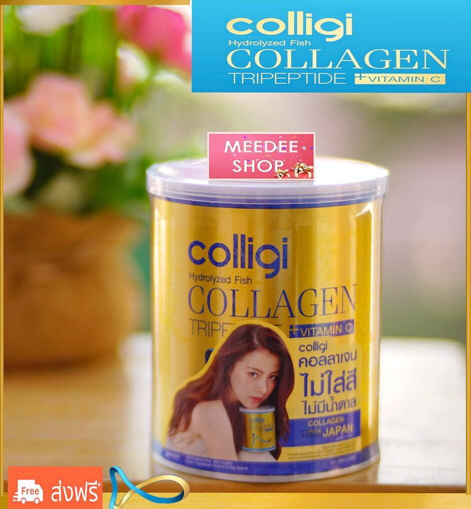 (จัดส่งฟรี) ของแท้100% Amado Colligi collagen Tripeptide+Vitamin c อมาโด้ คอลลิจิ คอลลาเจน ไตรเปปไทด์+วิตามินซี โฉมใหม่ 110.66G. ( 1กระป๋อง) 110G. ( 1กระป๋อง)