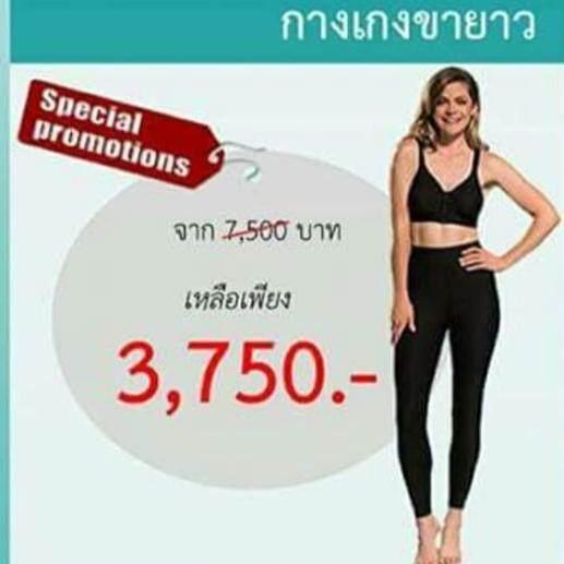 กางเกงกระชับสัดส่วน เอว S สะโพกเด้ง By Shop Online.