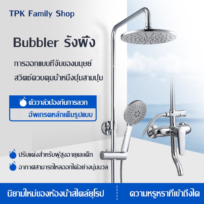 พร้อมส่ง  Family Easy Shop-ชุดฝักบัวอาบน้ำ ฝักบัวอาบน้ำ ฝักบัวเรนชาวเวอร์ หัวฟักบัวปรับได้3/4แบบ ฝักบัวอาบน้ำสปา ฝักบัวอาบน้ำ ฝักบัวเพิ่มแรงดัน Spa Shower with