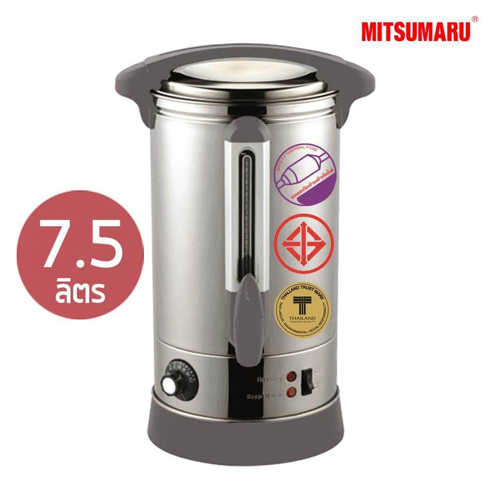 หม้อต้มน้ำร้อนไฟฟ้าความจุ 7.5 ลิตร รุ่น AP-KT418 มิตซูมารู MITSUMARU ELECTRIC