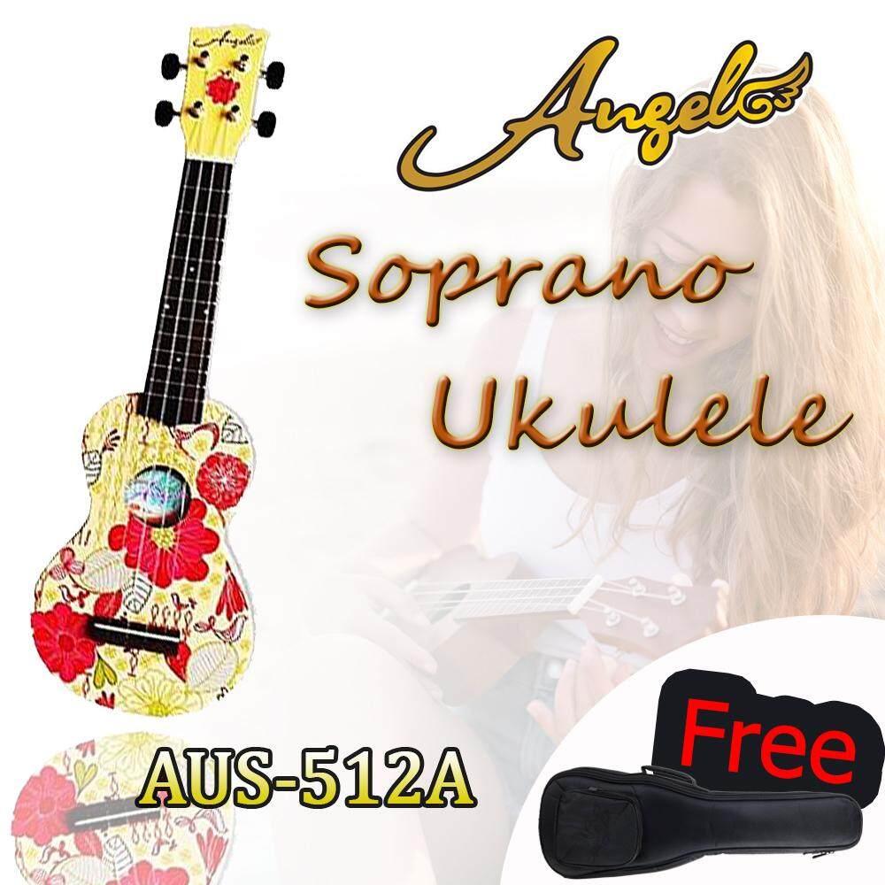Angel กีต้าร์ Ukulele 12 ข้อ Aus-512a Flora-Bird 21 แถมกระเป๋ากีตาร์ By Landco Sport And Musical.
