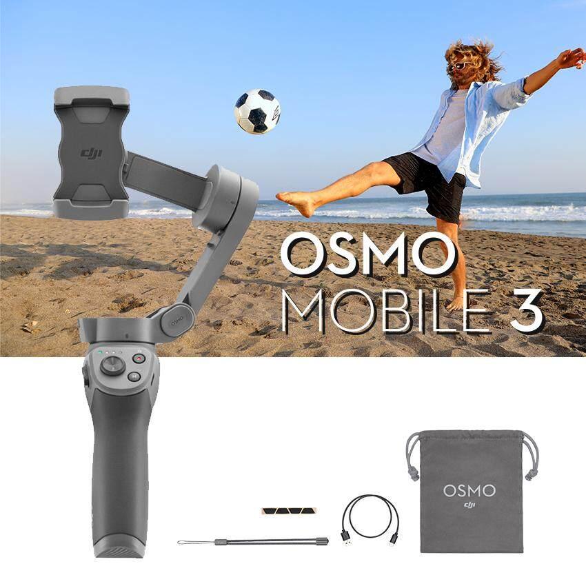 Dji Osmo Mobile 3  Single Set ประกันศูนย์ไทย.