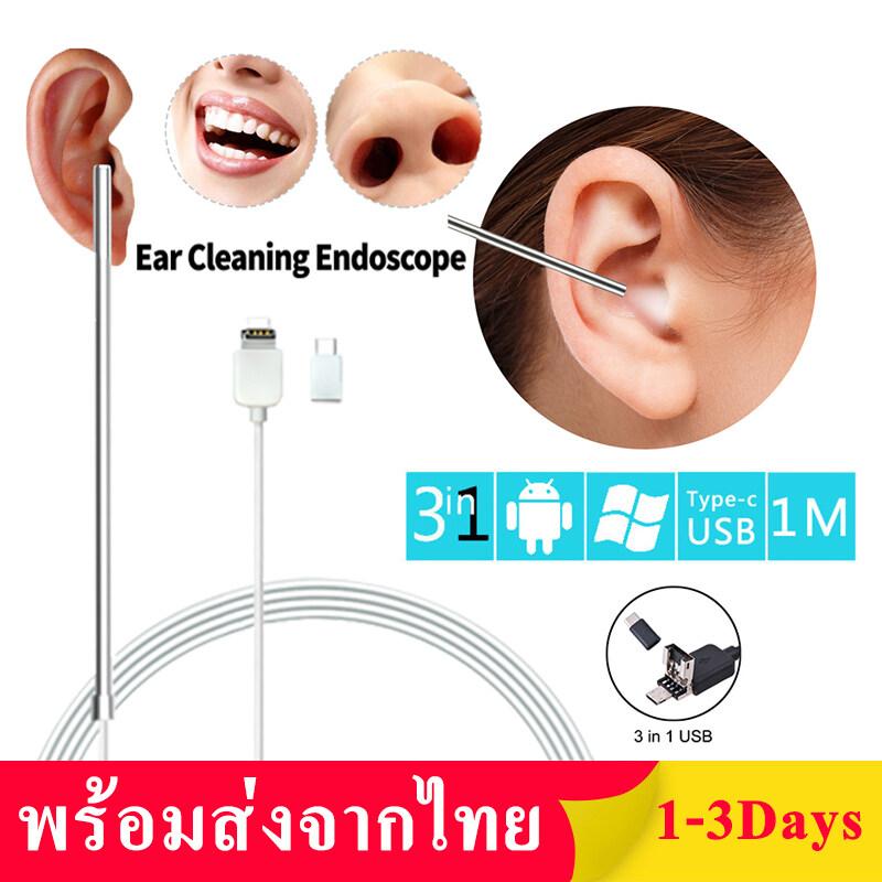 Usb ทำความสะอาดหู ที่แคะหู พร้อม กล้องจิ๋ว 3 In 1 Usb Ear Cleaning Endoscope Hd Visual Ear Spoon Earpick With Mini Camera 5.5mm 6 Adjustable Light Endoscope For Android Mobile Phone Laptop My45.