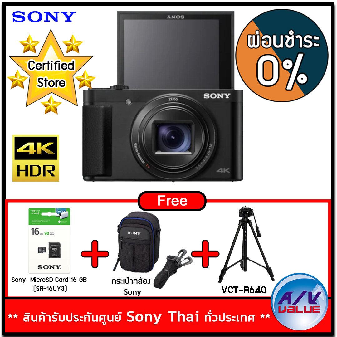 Sony Dsc-Hx99 Compact Camera With 24-720 Mm Zoom Free : กระเป๋ากล้อง Sony Soft Carrying Case ( Lcs-Csj ) + Microsd Card 16 Gb (sr-16uy3) + ขาตั้งกล้อง ( Vct-R640 ).