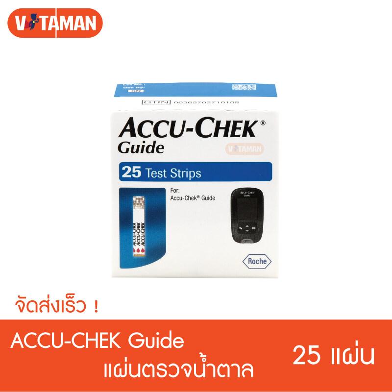 Accu-Chek Guide Test Strip 25ชิ้น 1กล่อง (ฉลากไทย ของแท้) แอคคิว-เช็ค ไกด์ แผ่นตรวจน้ำตาล ตรวจเบาหวาน Accuchek