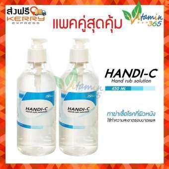 รีวิว (แพคคู่สุดคุ้ม) เจลล้างมือ HANDI-C Alcohol Gel Hand wash แอลกอฮอล์เจล แอลกอฮอล์สำหรับล้างมือ ไม่ต้องล้างน้ำ 450ml