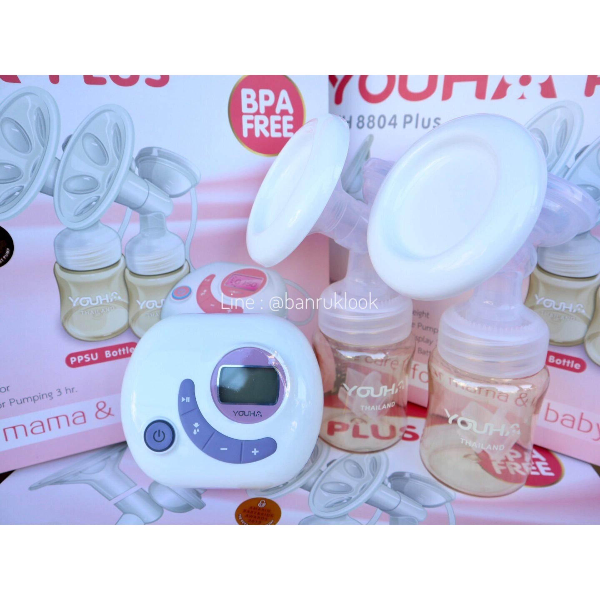 รีวิว Youha Plus เครื่องปั๊มนมไฟฟ้าคู่ยูฮาพลัส รุ่น YH8804+(รับประกัน1ปี) สีม่วง