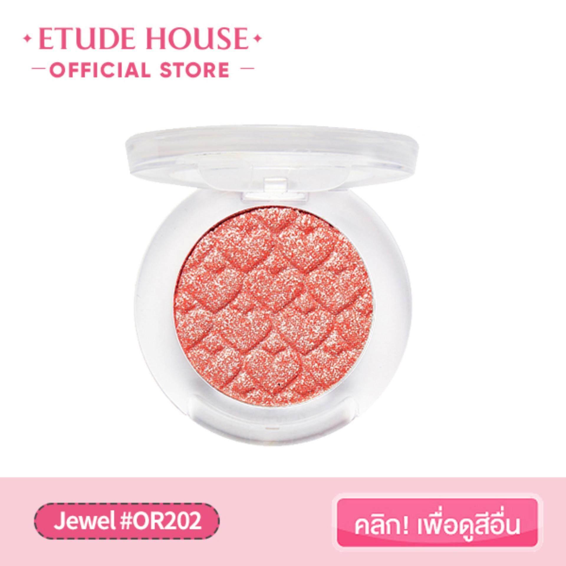ETUDE HOUSE Look At My Eyes Jewel (2 g)
