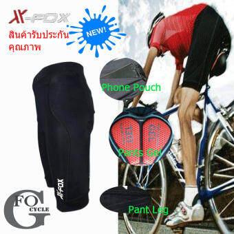 กางเกงจักรยานขาสั้นX-FOX NEW