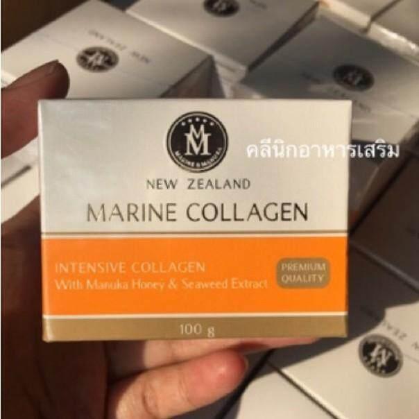 New Zealand Marine ครีมมารีนมานูก้า ครีมมารีน มารีนสูตรใหม่ผสมน้ำผึ้งมานูก้า จากนิวซีแลนด์ 100ml. By Takemeto Store.
