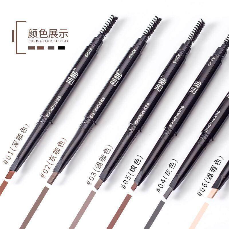 Eyebrow เกาหลีดินสอเขียนคิ้ว แบบมีแปรง 6สี(B12)