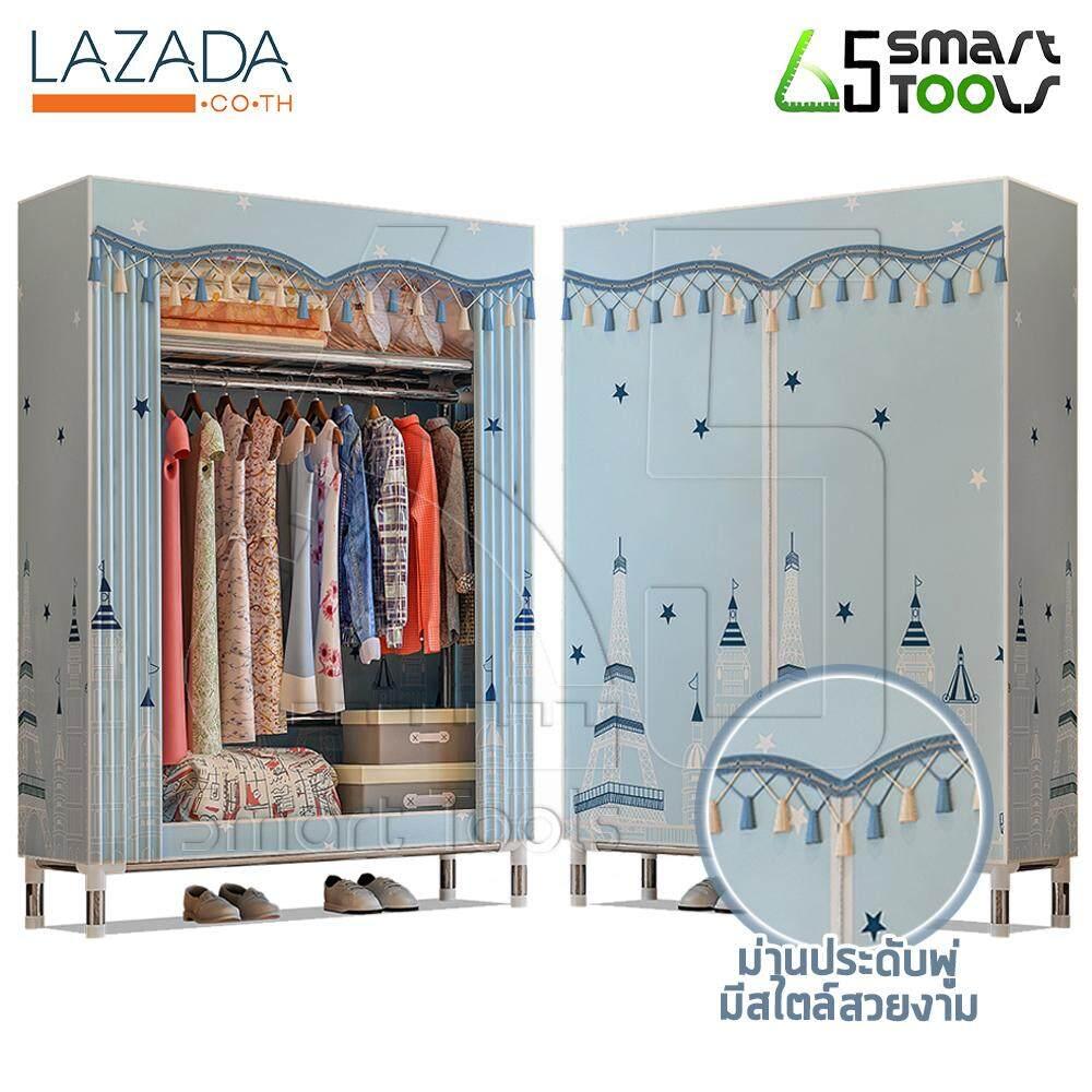 Inntech ตู้แขวนผ้า ตู้เก็บผ้า ตู้เสื้อผ้าอเนกประสงค์ พร้อมชั้นวางของ รองรับน้ำหนักได้ถึง 130 Kg (1 บล็อค พร้อมผ้าคลุมเปิดปิดข้าง) By Inntech.