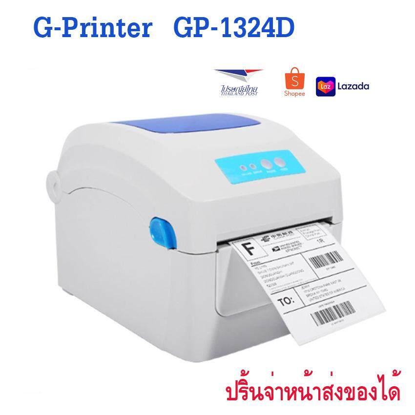 Gprinter Gp-1324d เครื่องพิมพ์สติกเกอร์ราคาถูก พิมพ์ฉลากสินค้า ยา บาร์โค๊ด จ่าหน้า ขนาดตั้งแต่ 40 มม. ถึง 120 มม..