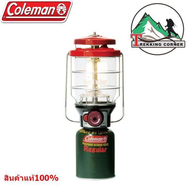 ตะเกียง Coleman Northstar Lantern Gas.