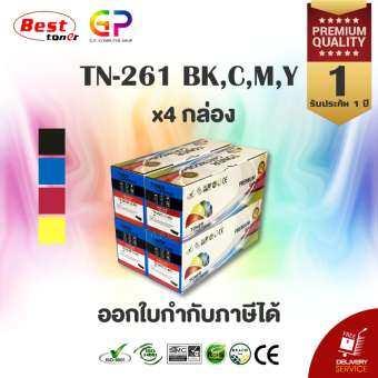 Color Box Toner Brother TN-261BK/C/M/Y ,HL-3150CDN/3170CDW (สีดำ,สีแดง,สีฟ้า,สีเหลือง)-