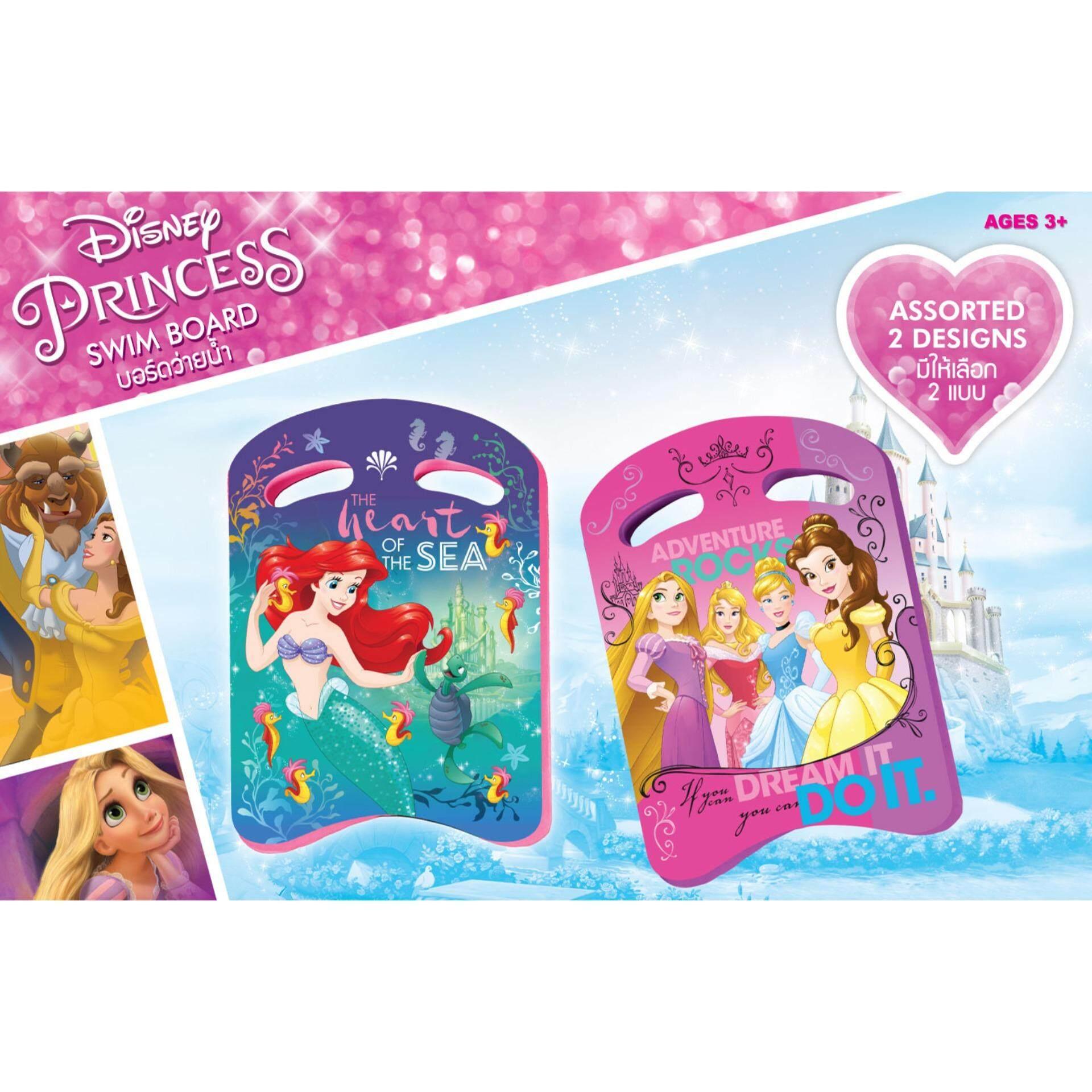 Disney โฟมว่ายน้ำ บอร์ดว่ายน้ำ By Toys Mart Shop.