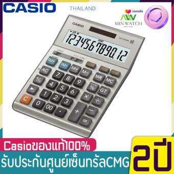Casio เครื่องคิดเลข ตั้งโต๊ะ รุ่น DM-1200BM (White)