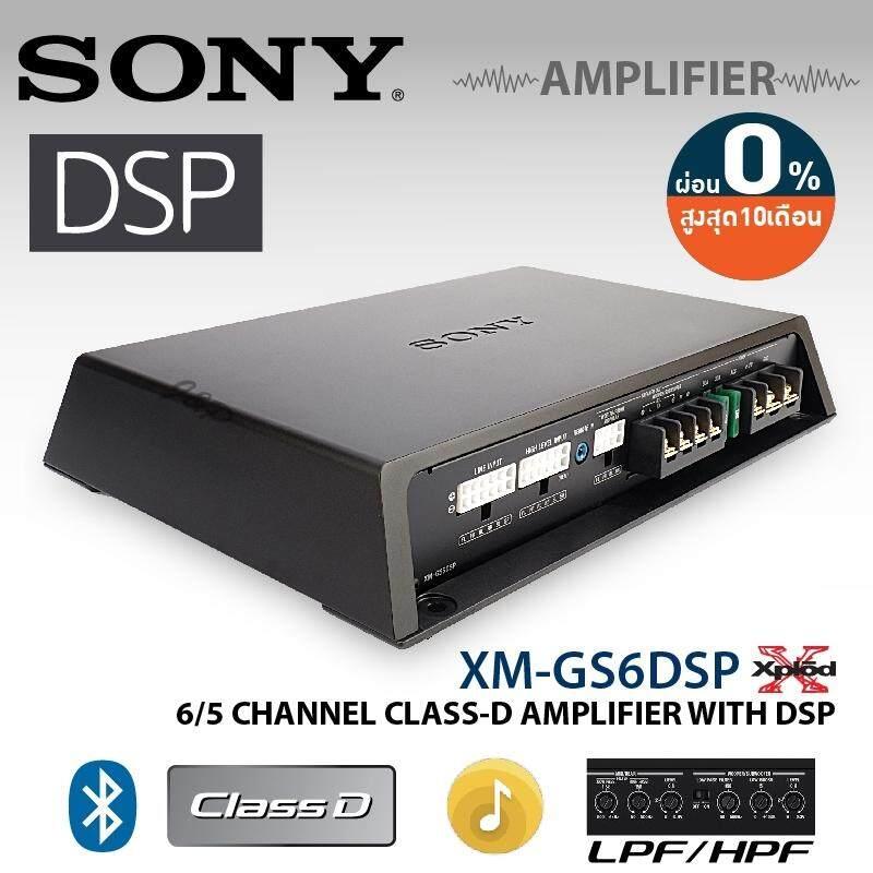 Sony Xm-Gs6dsp เพาเวอร์แอมป์ Class-D 6/5 ชาแนล พร้อมด้วย Dsp.