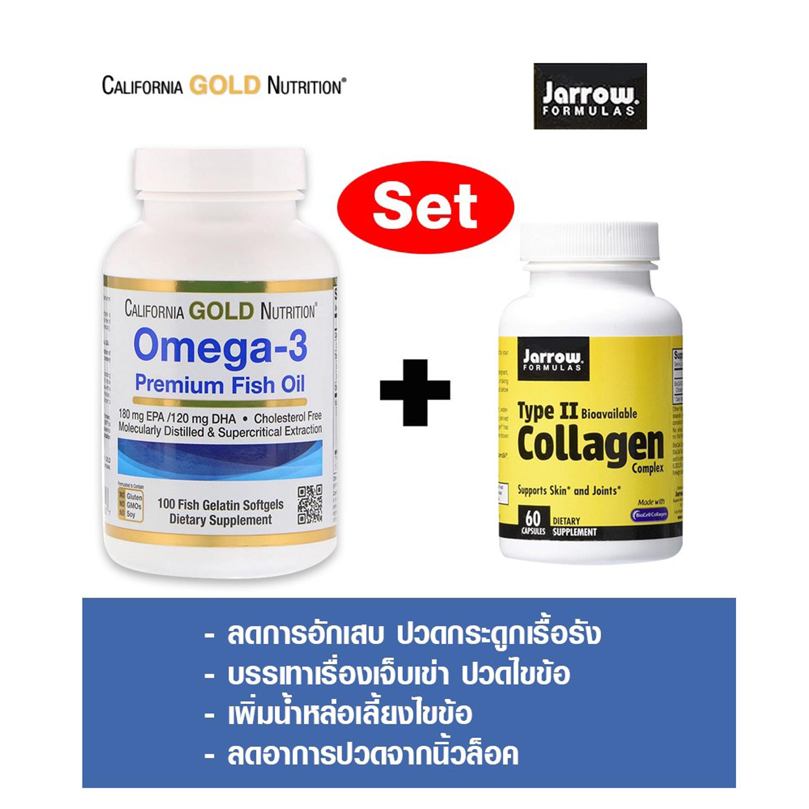 omega 3 utan gelatin