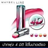 ขาย เมย์เบลลีน นิวยอร์ก ลิป ฟลัช บิทเทน สโตรบ สี 01 3 9 กรัม Maybelline New York Lip Flush Bitten Strobe 01 3 9 G Maybelline ถูก