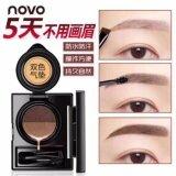 ราคา สี 02 น้ำตาลอ่อน Novo Cushion Eyebrow โนโว เขียนคิ้วคุชั่น คิ้วสวยเป๊ะ ติดทนนาน มาพร้อมแปรงและภู่กันในกล่อง รุ่น 5167 1 ชุด เป็นต้นฉบับ