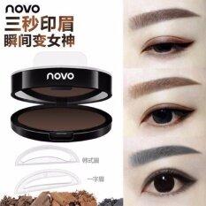 ☆02 น้ำตาลอ่อน สแตมป์ปั๊มคิ้ว Novo Quick Makeup Eyebrow ฟรี ที่บล็อคคิ้วฟองน้ำ 2 ชิ้นในกล่อง.
