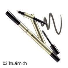 ราคา มิสทิน ทรีดี บราวส์ ซีเคร็ท บราว เซ็ท 03 Mistine 3D Brow S Secret Brow Set 2 1G 03 ราคาถูกที่สุด