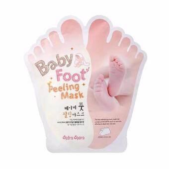 1 แถม 1 Baby Foot Mask มาร์กถุงเท้า ปรับเท้านุ่มเหมือนเท้าเด็ก