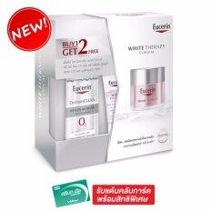 โปรโมชั่น ซื้อ 1 แถม 2 Eucerin White Therapy Night Cream ฟรี Dermatoclean Oxygenn Micellar Cleansing Water และ White Therapy Gentle Cleansing Foam สมุทรปราการ